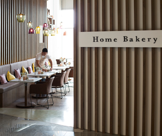 Home Bakery Dubai