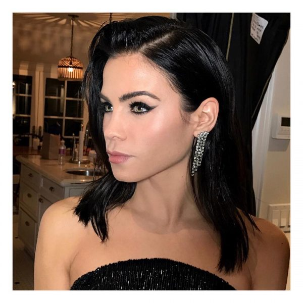 Jenna Dewan Tatum Makeup Beauty Look