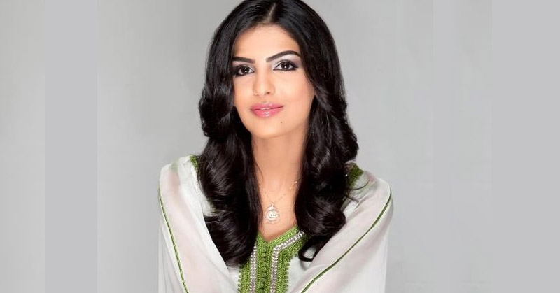#WCW: Saudi Arabian Royalty and Humanitarian Princess Ameerah Al-Taweel