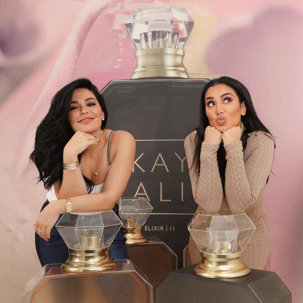 Huda Beauty Kayali perfume