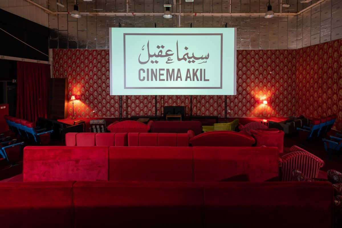 cinema akil dubai