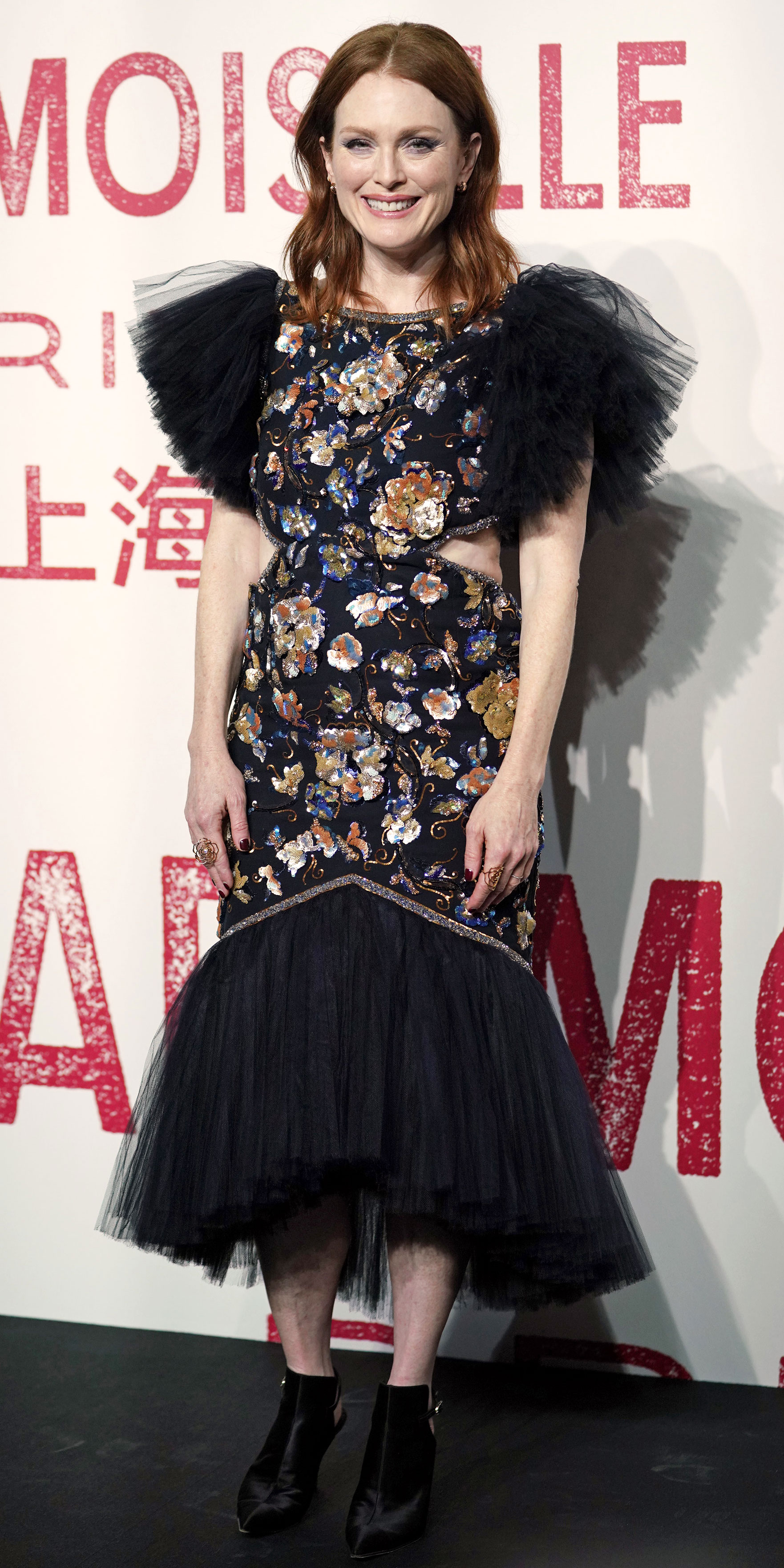 Mandatory Credit: Photo by Laomejin/ZCOOL HelloRF/REX/Shutterstock (10214159b) Julianne Moore Chanel Mademoiselle Privé exhibition, Shanghai, China - 18 Apr 2019