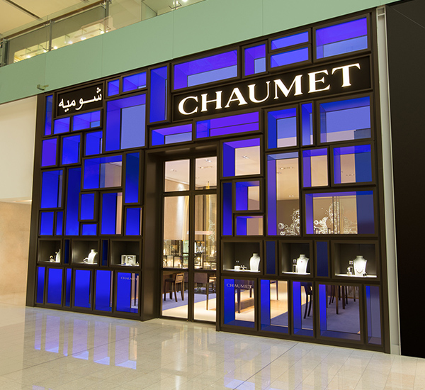 Chaumet Revamps Boutique Façade at The Dubai Mall