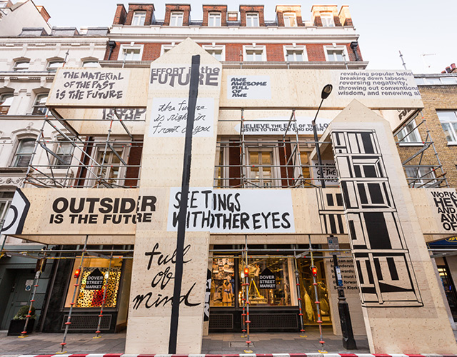 Dover Street Market London Celebrates Ten-Year Anniversary